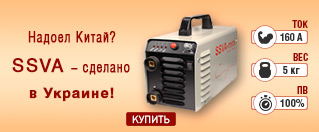 Сварочный инвертор SSVA-mini