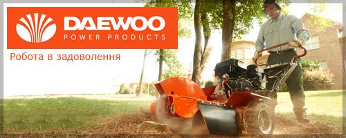 Обновление ассортимента садовой техники Daewoo