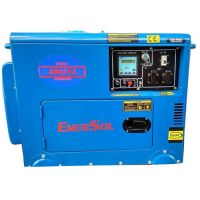 Дизельный генератор однофазный 6кВА EnerSol SDS-6EA