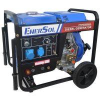 Дизельный генератор однофазный EnerSol SWD-7E