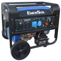 Бензиновый генератор однофазный EnerSol SWG-7E