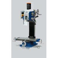 Epple BFM 20 L Vario - фрезерный станок для обработки металла