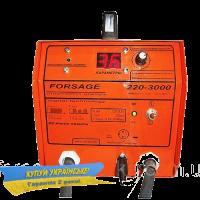 Споттер «Forsage» 220-3000А-М (Украина)