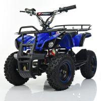 Детский электрический квадроцикл PROFI HB-EATV 800N-4(MP3) V2