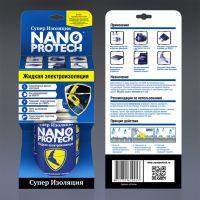 Жидкая электроизоляция Nanoprotech Супер Изоляция