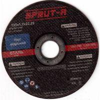 Круг отрезной SPRUT-A 125*1*22,23