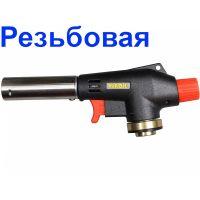 Газовая горелка с резьбой под баллончик и пьезоподжигом Virok 44V169
